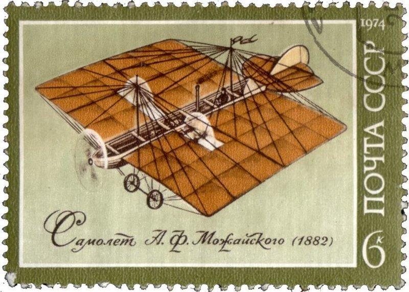 Что изобрели русские гении