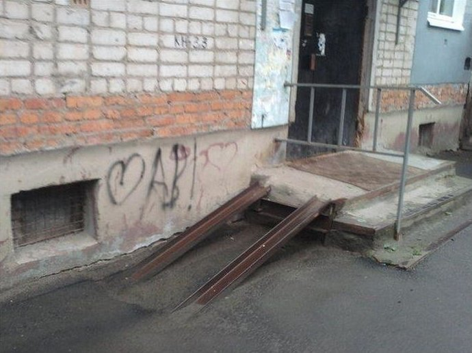"""""""Доступная среда"""", говорите? Программа такая? Россия, забота, инвалиды, пандус, формальность, фото, юмор"""