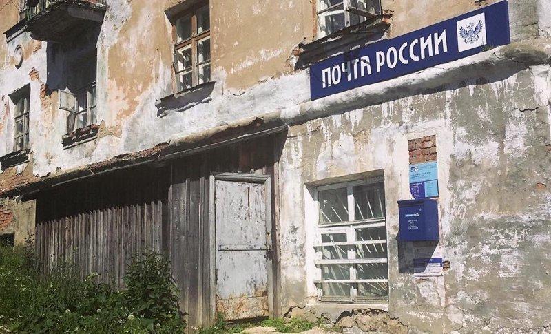 Единственная и неповторимая: Почта России в своем репертуаре