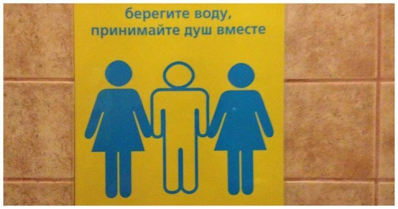 Коммунальщики предложили жителям Самары принимать душ вдвоём