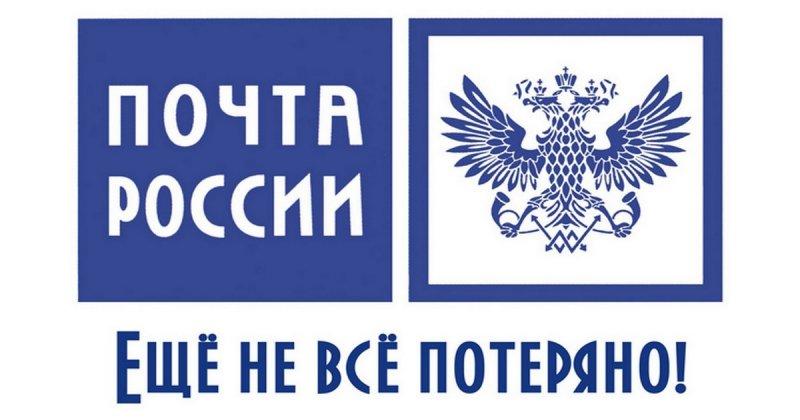 Службы доставки vs Почта России: предпоследняя битва