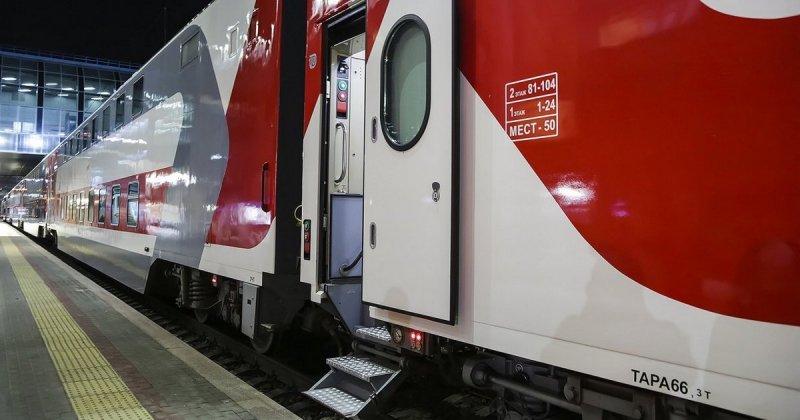 Железнодорожники вернули болельщику из Аргентины 1 640 долларов