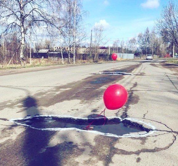Вы не были в России, если не попали в яму
