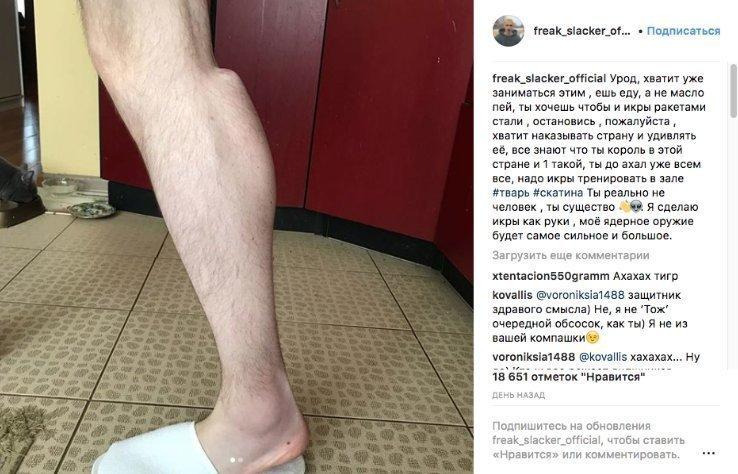 """Кирилл """"Руки-Базуки"""" обзавелся ногами массового поражения"""