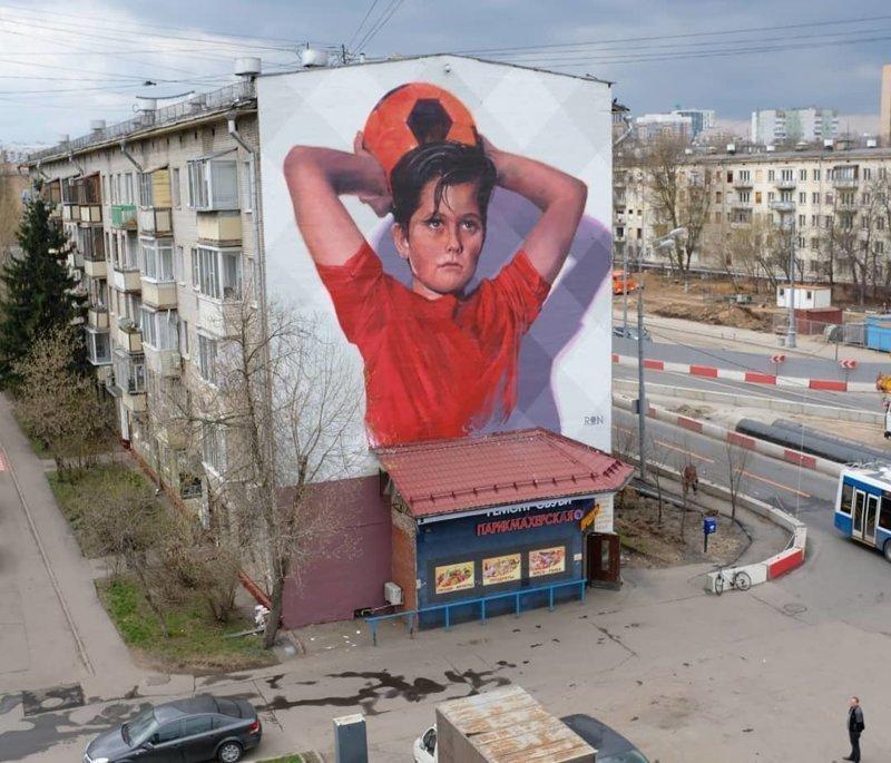 Московская любовь: господрядчик выразил восхищение супругой в граффити