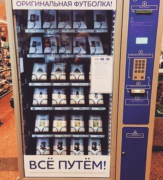 20 чумовых торговых автоматов, которые уже работают в нашей стране