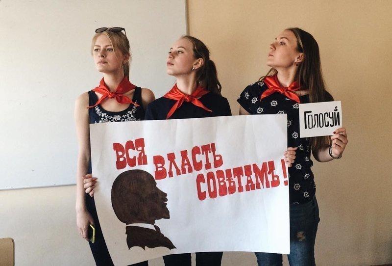 Коммунизм вокруг нас: не верите - смотрите