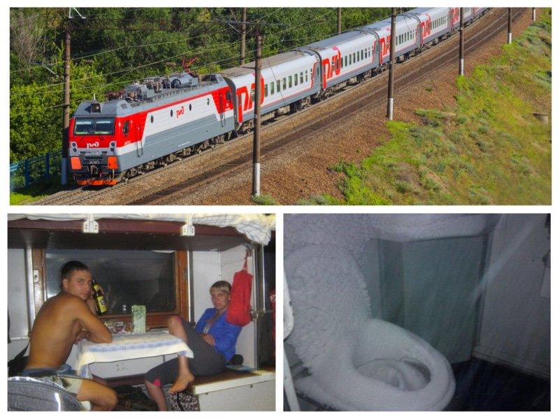 Отечественный поезд: бессмысленный и беспощадный