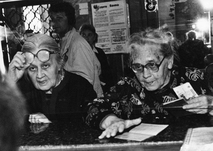 Сбербанк хранит верность традициям, 1998 год