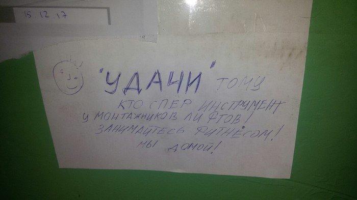 Дело было в Мурманске