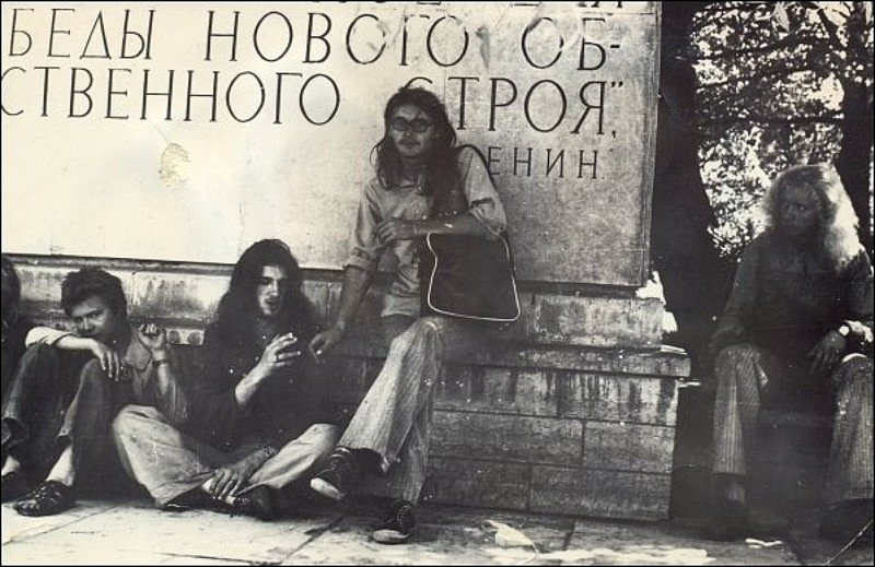 Самая дерзкая молодежь СССР: таких больше не делают