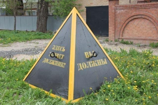 Коммунальщики пугают должников черными пирамидками