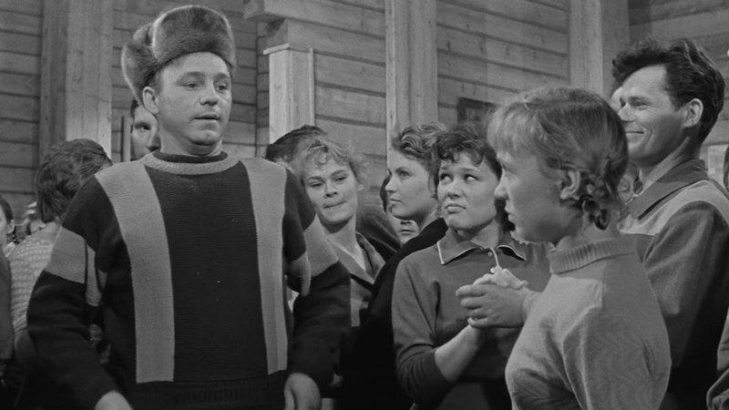 Комедия «Девчата», 1961