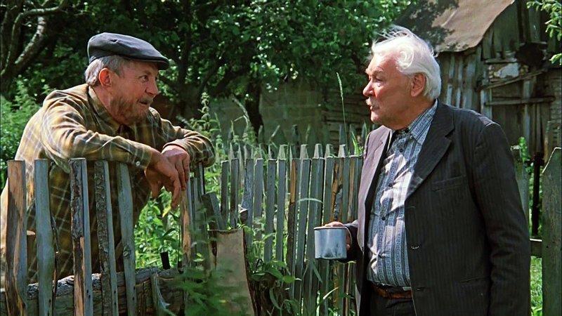 О ветеране труда в фильме «Белые росы», 1983