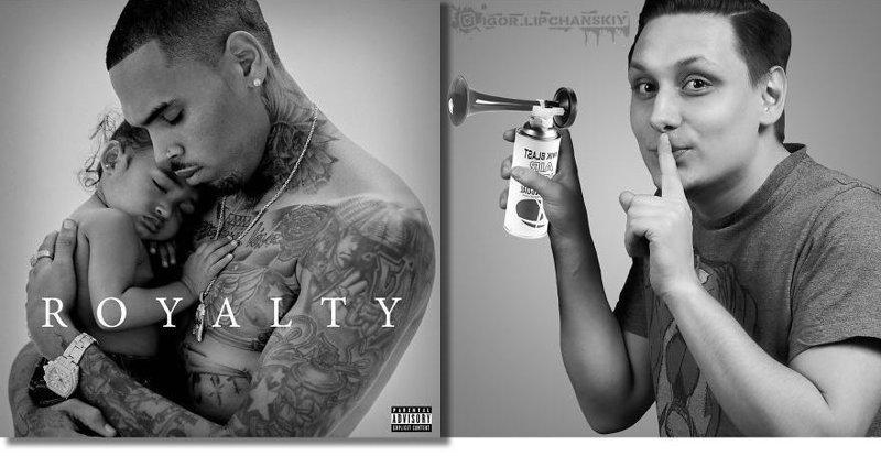 Хватит дрыхнуть! Chris Brown, «Royalty» (2015)