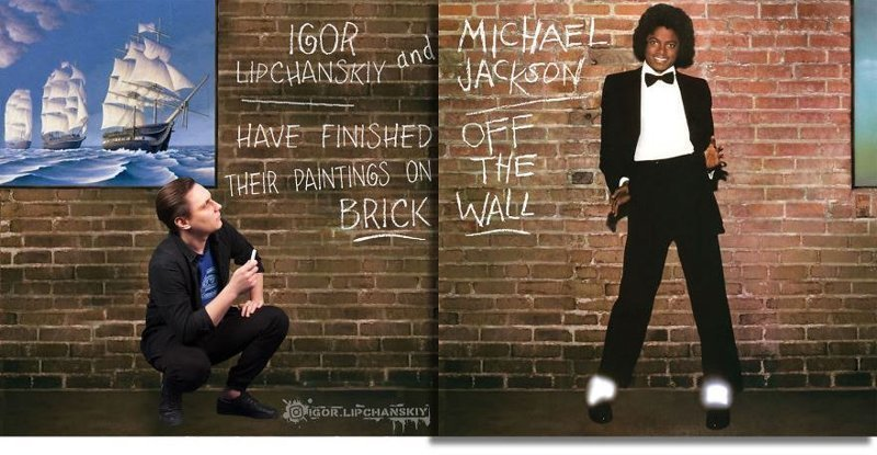 Давай закурим! Michael Jackson, «Off the Wall» (1979)