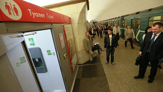 60 рублей за визит: в метро снова появились туалеты