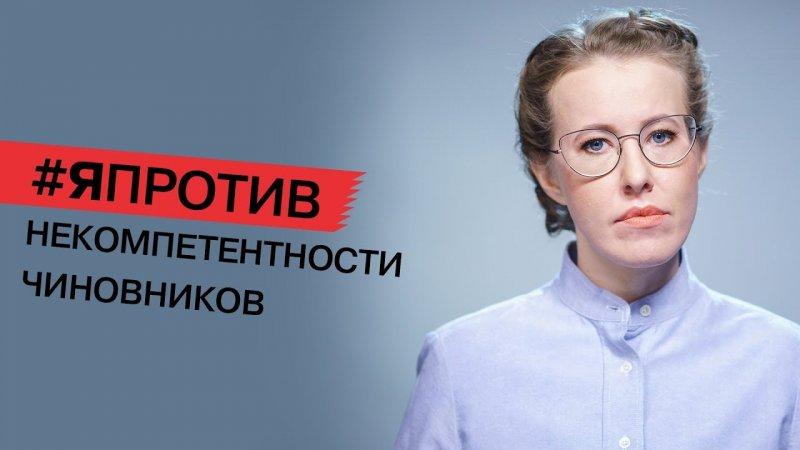 Рука театралки: проигравшая выборы Собчак похвасталась кольцом за 50 млн рублей