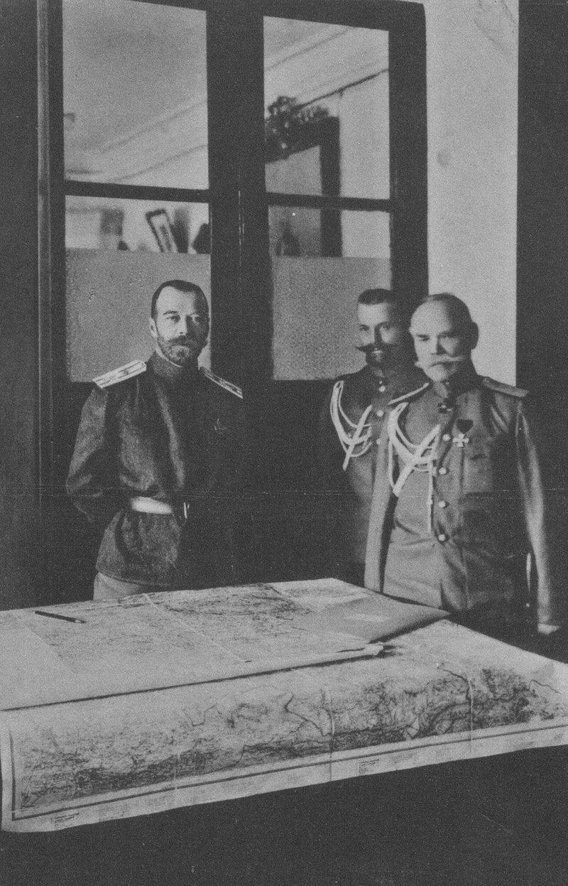 Николай II на фронте во время Первой мировой войны