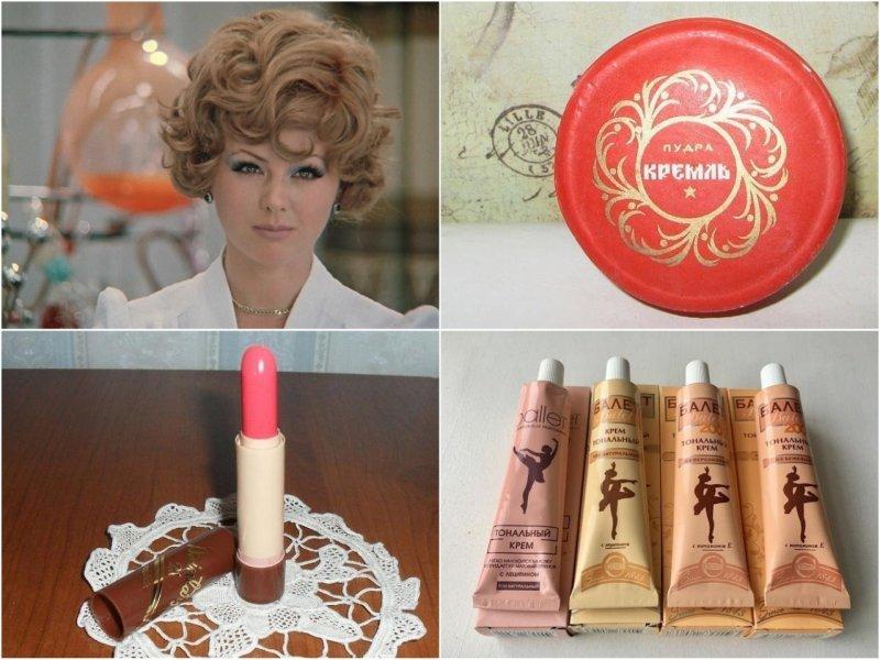 Какой косметикой пользовались самые красивые девушки СССР?