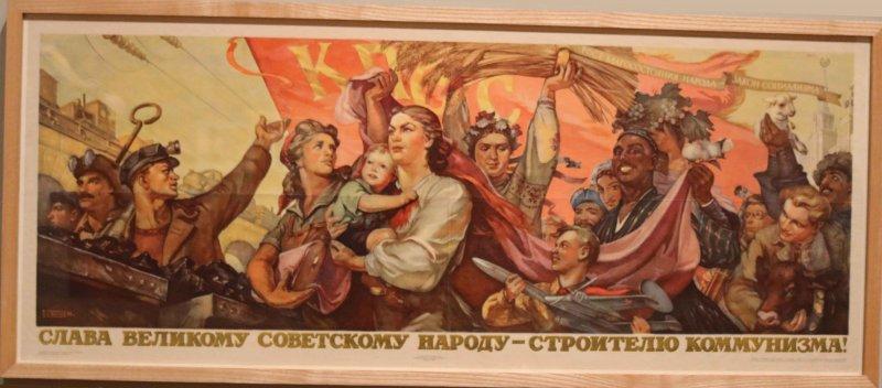 Сероводород и грязи: как восстанавливали здоровье строители коммунизма 50-х