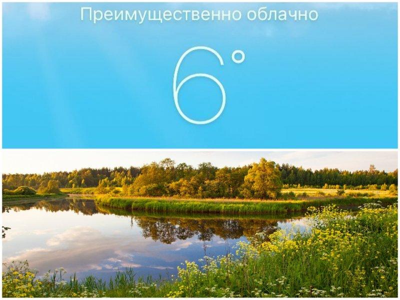 """Синоптики в шоке: в России установилось """"лето-ассорти"""""""