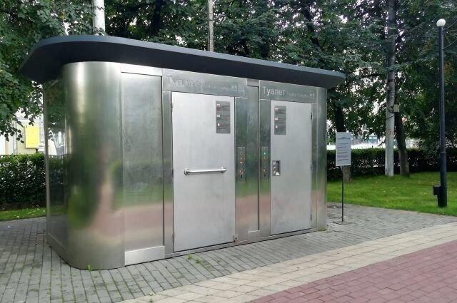В Воронеже появился туалет, контролирующий биологические процессы