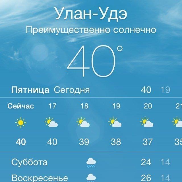 В Улан-Удэ банный день