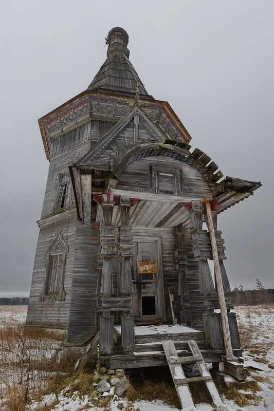 Сибирь