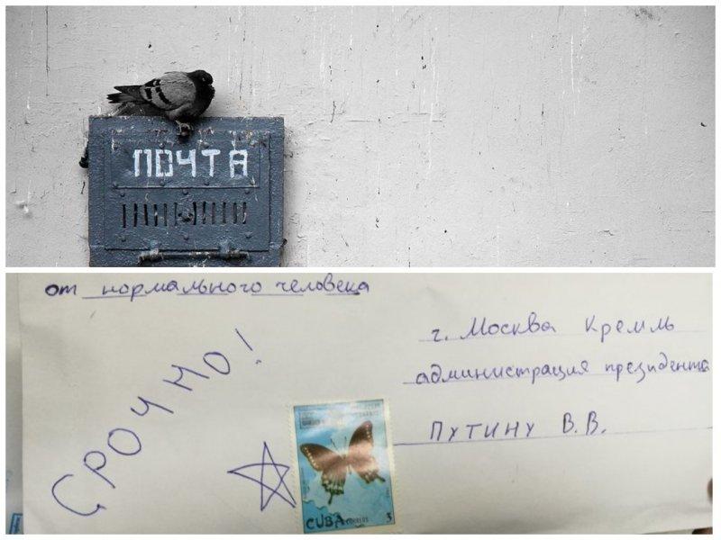 Изнанка профессии: тяжелые будни российских почтальонов
