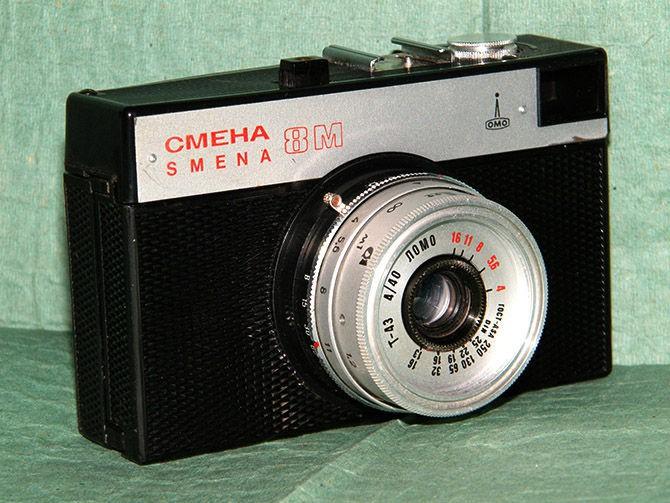 """Фотоаппарат """"Смена-8М"""""""