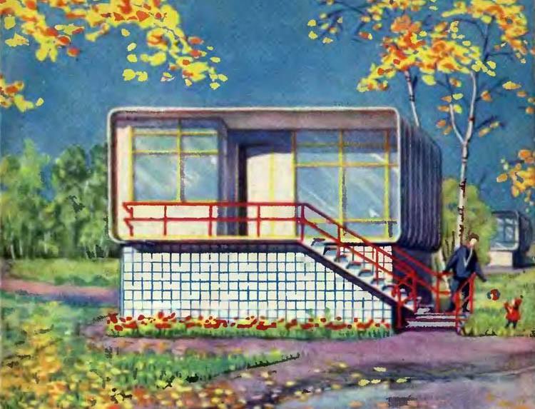 Авторы домика - архитектор А. Щербенок и инженер Л. Левинский