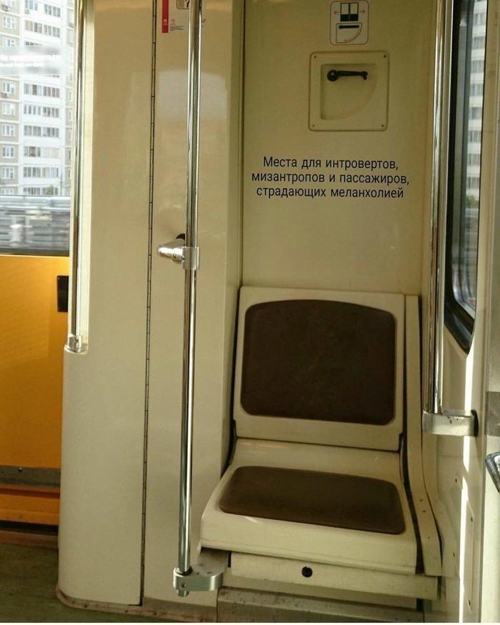 Как забронировать место в метро? Оказывается, есть способ!