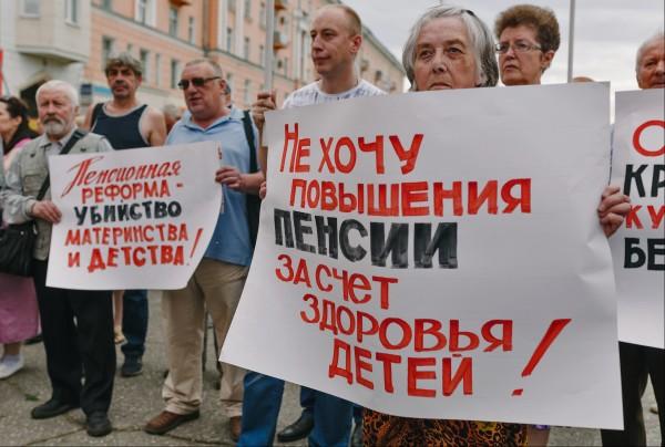 Против пенсионной реформы протестуют сами пенсионеры