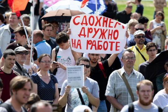 Фиксация убытков: Сколько потеряет каждый россиянин из-за пенсионной реформы?