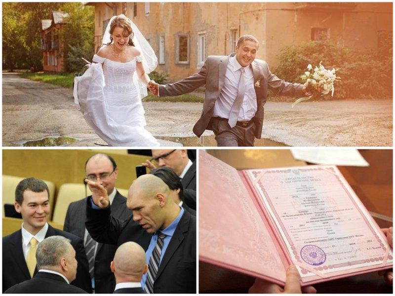 Государство: Дорогие россияне, когда хотите, тогда и женитесь