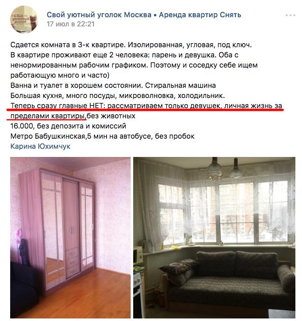 """""""Бабушкин"""" вариант"""