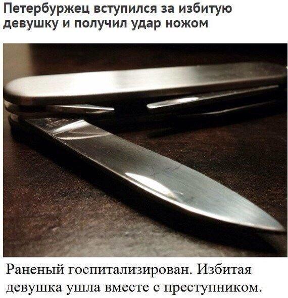 Но даже такие перспективы не могу остановить разбушевавшихся женщин. Смотрите, что творится в Петербурге.