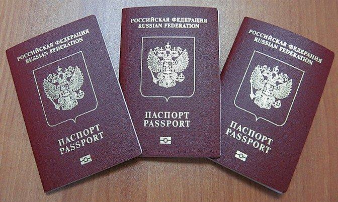 С 3 августа существенно повысятся пошлины на выдачу прав и загранпаспортов