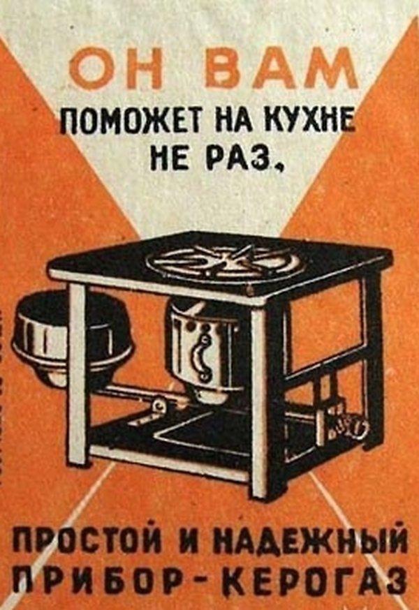 30 важных вещей из СССР, в которых больше нет смысла