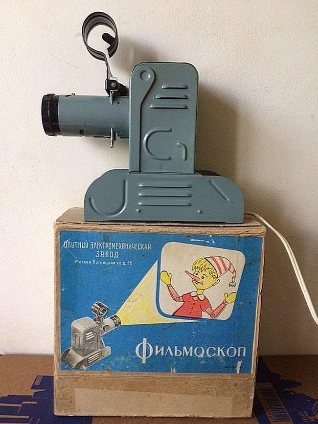 Фильмоскоп - любимое развлечение многих советских детей