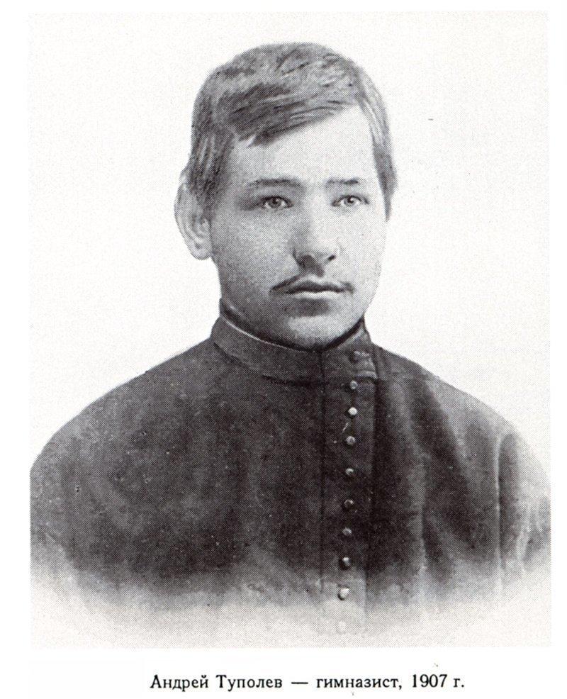 Андрей Николаевич Туполев, основатель советской школы самолетостроения