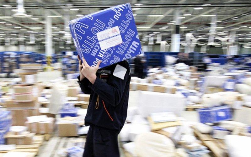 Почта России упростила выдачу посылок: паспорт не нужен