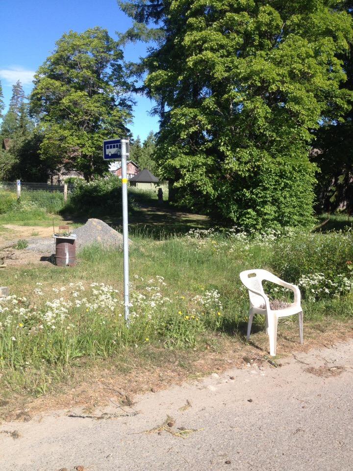Жизнь как автобусная остановка
