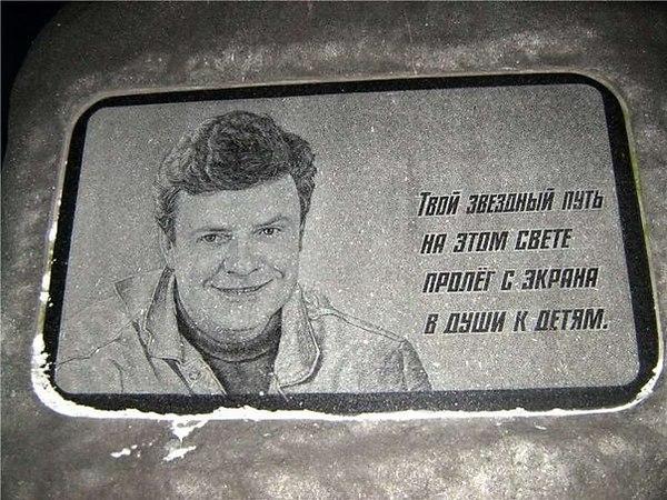 Но в декабре 2001 года сердце Сергея Супонева остановилось.