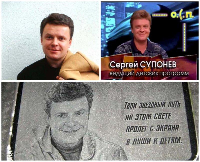 Сергей Супонев. Последний из могикан детского ТВ в России