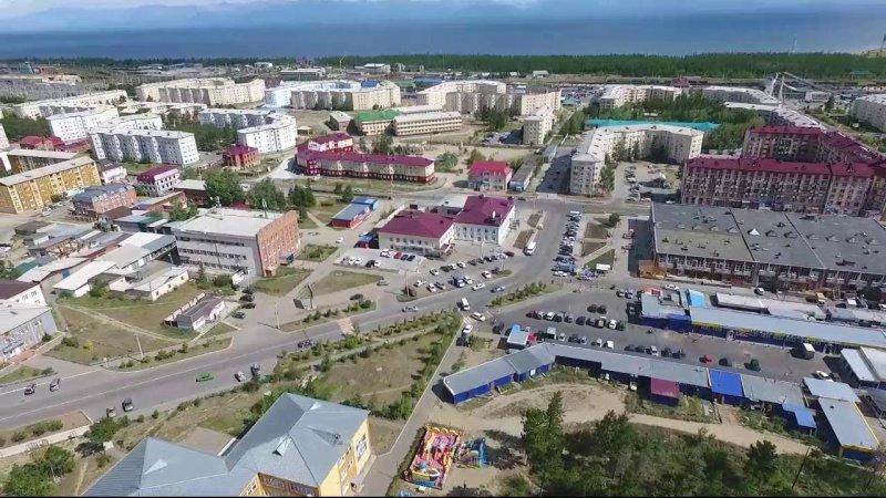 Северобайкальск БАМ, интересное, история, красота, стройка века