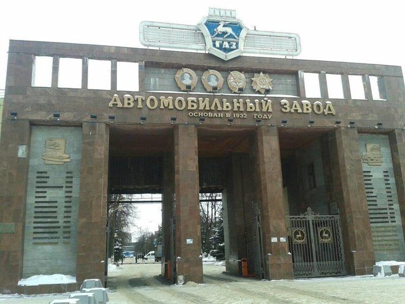 Архитектурные формы, созданные в СССР, не требуют обновления
