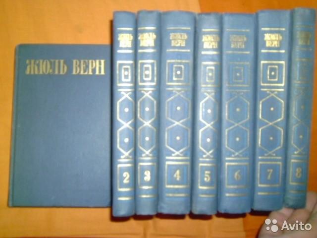 Жюль Верн - любимый писатель всех школьников СССР