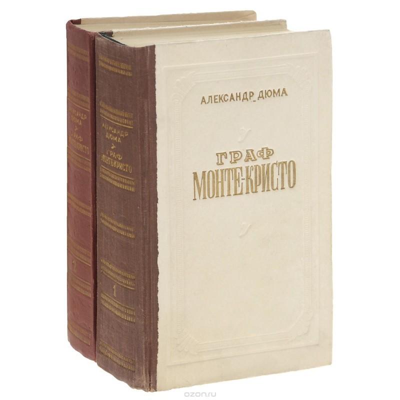 После чтения этой книги многие мечтали о замках